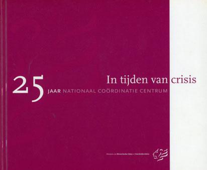jubileumboek nationaal coördinatie centrum